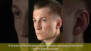 Шаракоис, Дмитрий Владимирович - Биография