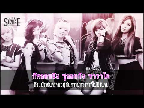 [Thai sub & Karaoke] AOA - Without You