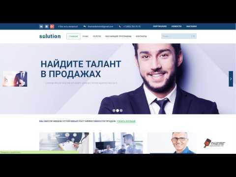 Solution для DLE адаптивный шаблон компании