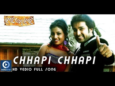 Falling In Love - Chhapi Chaapi | Hari Om Hari | Akash | Sidhanta |  Samaresh | Latest Odia Songs