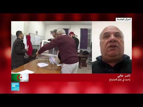 ما مصداقية الانتخابات الرئاسية في الجزائر..وهل صوت الجزائريون تحت الإكراه؟  - نشر قبل 2 ساعة