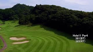 【キャメルゴルフ&ホテルリゾート】HOLE11 Par4 コース紹介空撮動画.