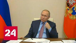 Протесты, нацпроекты и будущее Рунета: Путин побеседовал с руководителями СМИ - Россия 24 