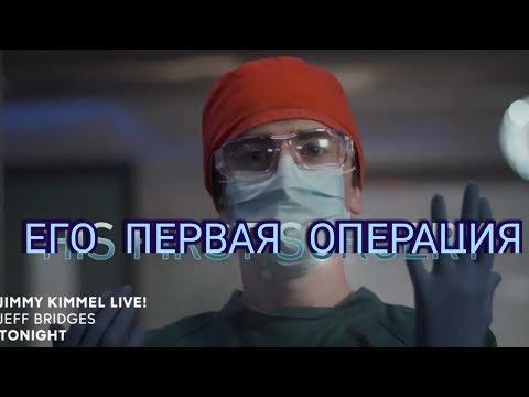 Хороший доктор 3 сезон 5 серия промо НА РУССКОМ [rus sub]