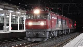 青い森鉄道 EH500形+DF200形 8050レ 八戸駅通過 2020年1月24日