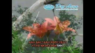 Сахалыы караоке 5 18