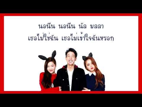 [THAISUB] HI SUHYUN (LEEHI X SUHYUN) - I'm Different 나는달라 (Feat.BOBBY)