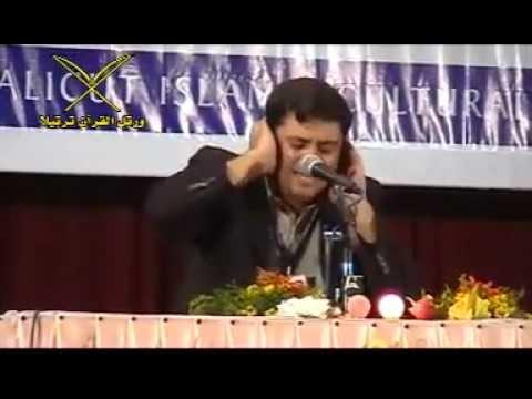 Irani Qari Tilawat HD MP4 Videos Download