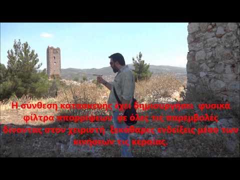 Βέργες Γ  Ραβδοσκοπίας  -  GOLD  ATLAS  - VIDEO ΕΡΕΥΝΑ