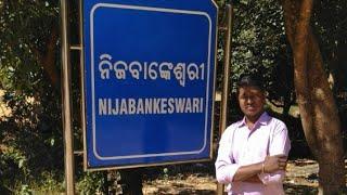 bankeswari temple, near 👉 dumbula - digapahandi (berhmapur) dist - ganjam (odisha) India 19/01/2018