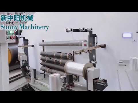 SUNNY MACHINERY High Speed Digital Slitting Machine Model GDFQ4800, Quick Installation