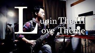 Lupin The III Love Theme 愛のテーマ jazzy guitar solo version