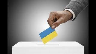 Прекратят ли в Украине покупать избирателей за гречку?