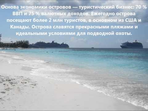 ZF2KE Каймановы острова