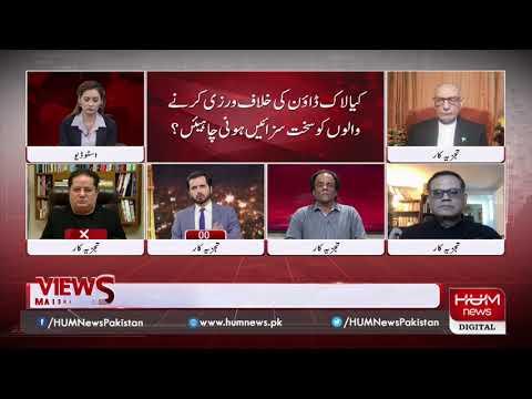 Mubashir Zaidi Latest Talk Shows and Vlogs Videos