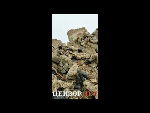 Азербайджанский спецназ на захваченной горе Муров 28 сентября 2020 года.