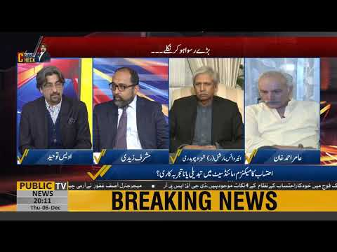 Mosharraf Zaidi reaction after PTI minister Azam Swati resigns 'to uphold moral authority'