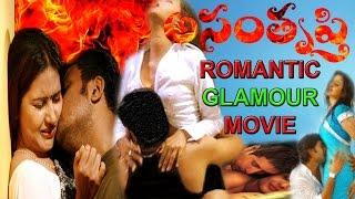 tamil sex videos new