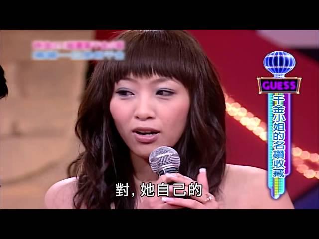 【超級綜藝SHOW】(超貴氣千金大小姐~吳克群 宋新妮 元若藍 /亞洲牌神~郭安迪牌技show)第174集