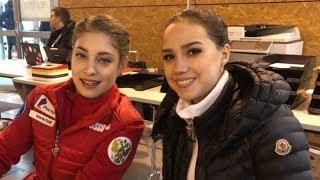 Загитова уступила Косторной в короткой программе этапа Гран при во Франции