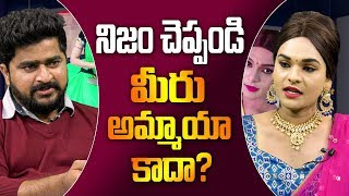Jabardasth Tanmay about Gender Change  Naresh Roy  Mr VenkatTV
