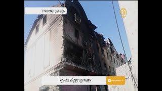 Түркістандағы жойқын жарылыстың салдары