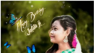 New Ho Munda Video Songs Mp3...|| HAPPY BIRTHDAY TO YOU