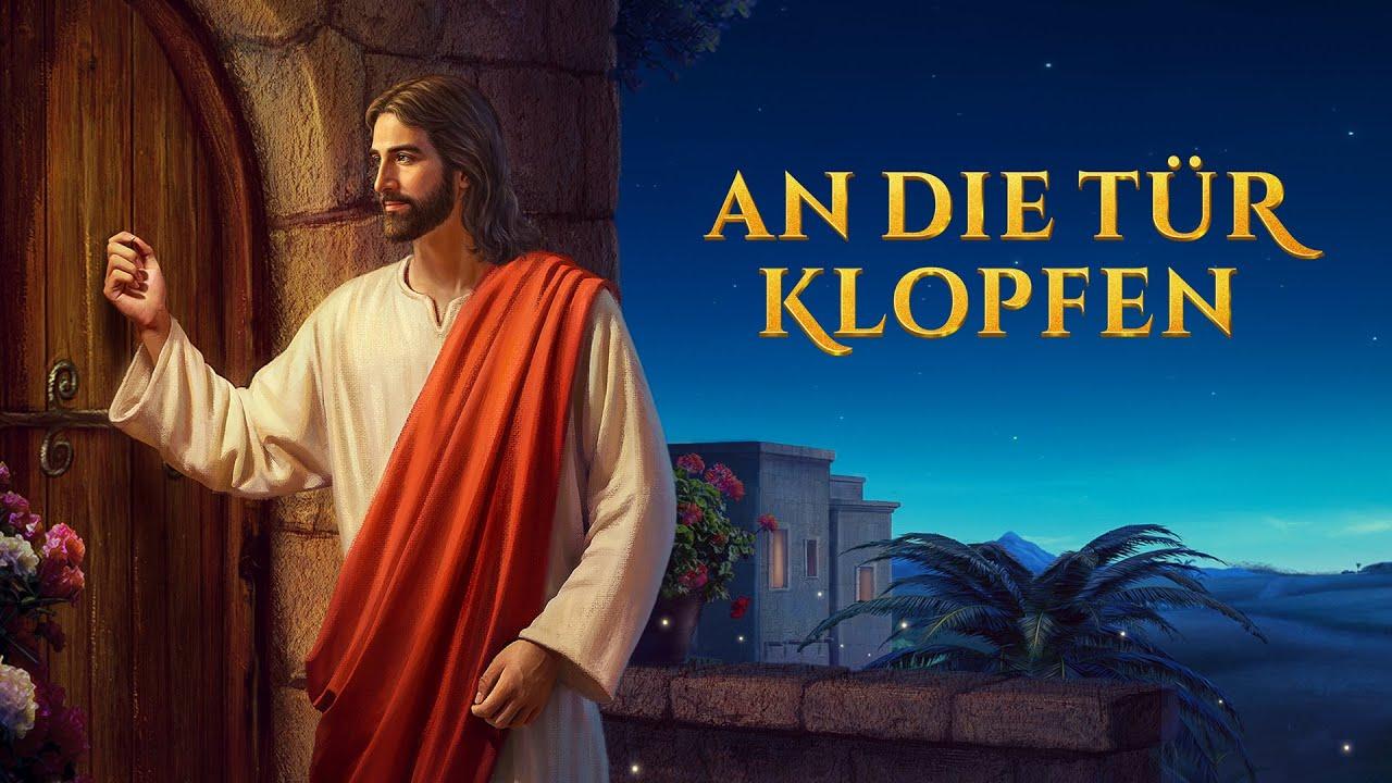 Christlicher Film Trailer | An die Tür klopfen | Christen begrüßen die Wiederkunft des Herrn Jesus