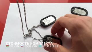 видео Жетон, заказ жетонов