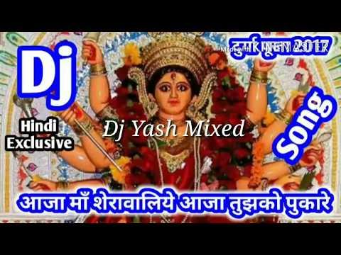 Tujhe Kab Se Pukare Tera Laal Remix By Dj Yash...