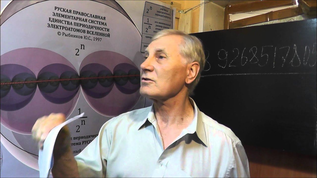 ribnikov-yuriy-stepanovich-sochnie-popki-na-brazilskom-karnavale