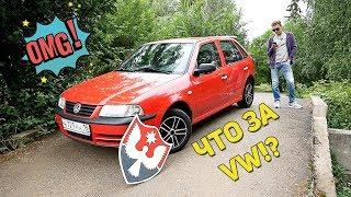 Неизвестный VW 2005 года 1,8л с пробегом 175000 км