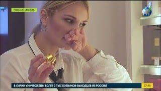 Как найти свой идеальный парфюм: советы специалистов.