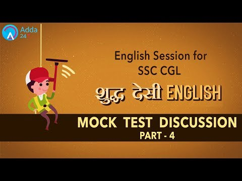 mock exam p4 Official ase practice tests: a great way for technicians and employers to gauge ase test readiness the official ase practice tests, delivered exclusively online, help technicians prepare for their next ase certification exam by trying out questions of similar content and format to those used on the real ase tests.