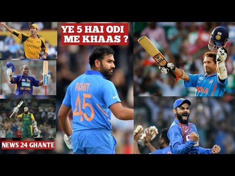 India vs New Zealand: Rohit Sharma beats Virat Kohli to register ...