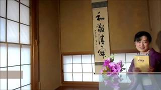 The Book of Zen Tea is written by a zen monk in 1828 about Japanese Tea Ceremony. Chapter 2 summery The main purpose of Tea Ceremony is to find True ...
