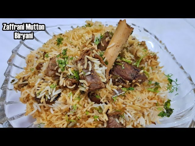 Kashmiri Mutton Biriyani Easy Short Fast Recipe In Telugu