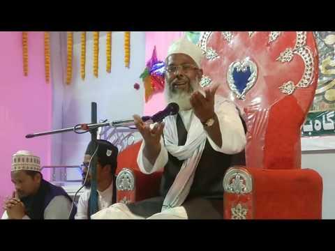 moulana-afroz-aalam-gayavi,-part-1|-badi-dargah-bihar-sharif-2019