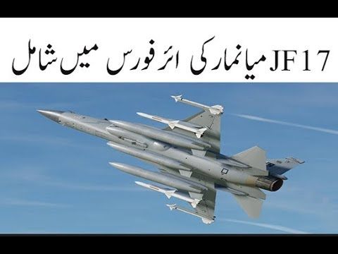 JF 17 Induction In Myanmar Airforce || Pakistan Airforce