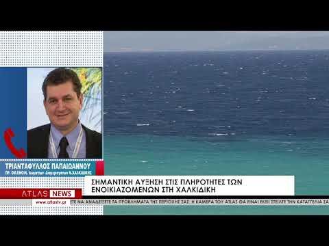 ΚΕΝΤΡΙΚΟ ΔΕΛΤΙΟ ΕΙΔΗΣΕΩΝ 14-07-2021