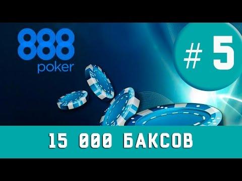 Играть в покер онлайн на Титан Покер. Titan Poker