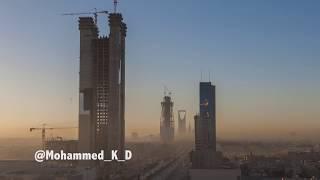 Riyadh City Life - مدينة الرياض 2015