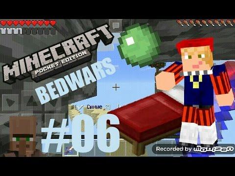 MINECRAFT PE: BEDWARS #06 ☆Lagwars!!!!!!