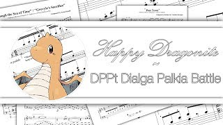 DPPt Dialga & Palkia Battle (Piano Arrangement)