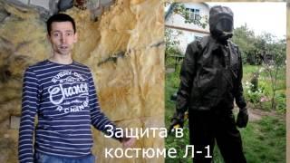 видео Утеплитель