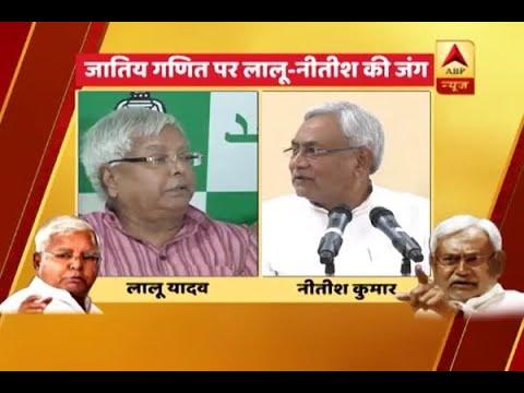 Bihar politics: Lalu Prasad Yadav hits back at Nitish Kumar, brands him as a 'turncoat' hu