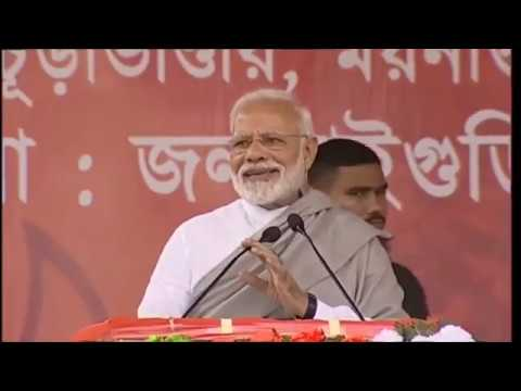 PM Shri Narendra Modi's speech at public meeting in Mayanaguri, West Bengal