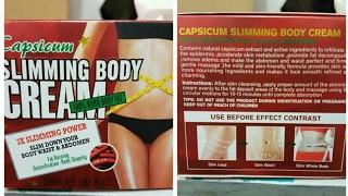 ☡Cuidado crema adelgazante MUY POTENTE Reduce cintura rapidisimo CAPSICUM sus pros y sus contras.