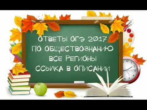 ГДЗ за 11 класс -