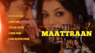 Maattrraan - Tamil Music Box